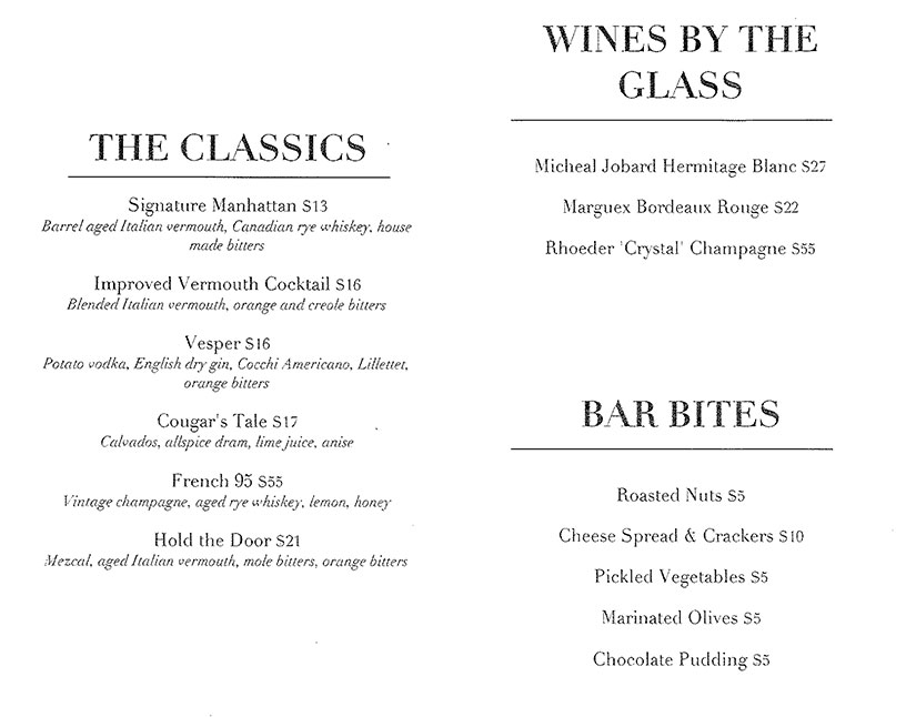 First Look Sample Menu From Tom BrownS New Bar Left Door  Borderstan