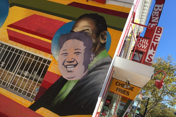 Ben's Chili Bowl hit by Smear Leader