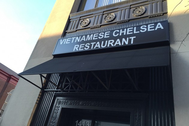 Signage went up recently for a new restaurant apparently called Vietnamese Chelsea Restaurant