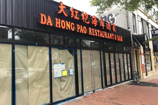 Da Hong Pao Restaurant and Bar on 14th St NW