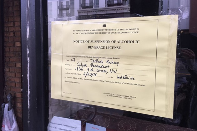 Karma Lounge and Bar alcohol license suspension notice
