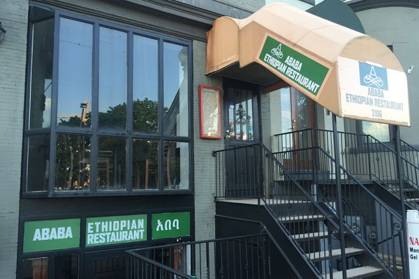 Ababa Ethiopian Restaurant at 2106 18th St. NW