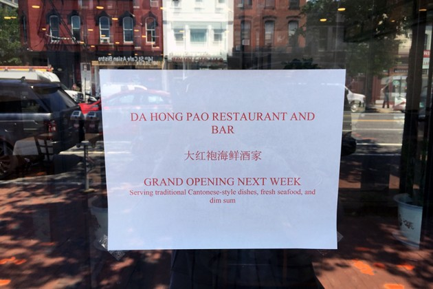 "The eatery will open ""next week"" according to a sign on the door"