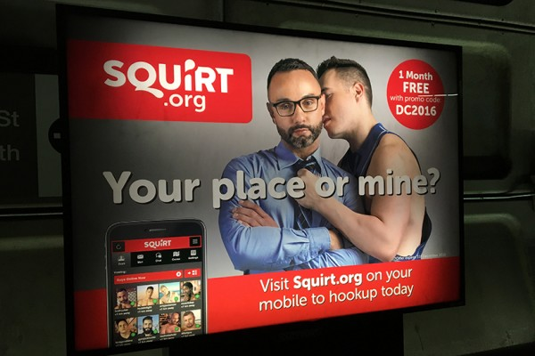 Squirt app sign in Dupont Metro