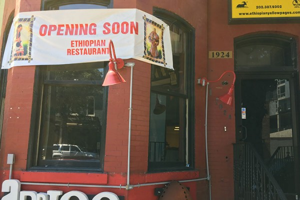 Future home of Fasika Ethiopia Cuisine at 1924 9th St. NW