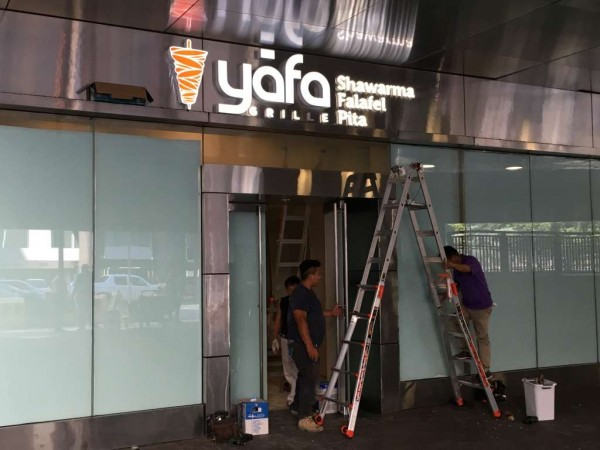 Yafa Grille at 14th and I streets NW
