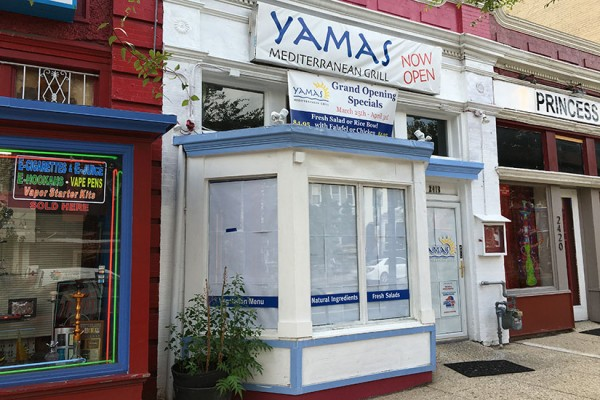Yamas Mediterranean Grill at 2418 18th St. NW