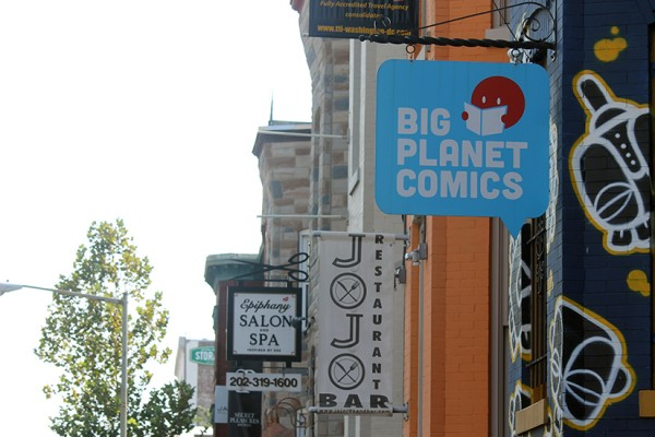 big-planet-comics-and-other-stores-on-u-street
