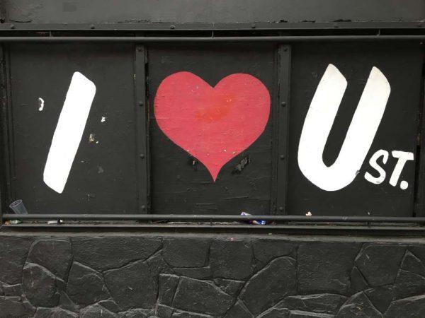 U Street corridor street art